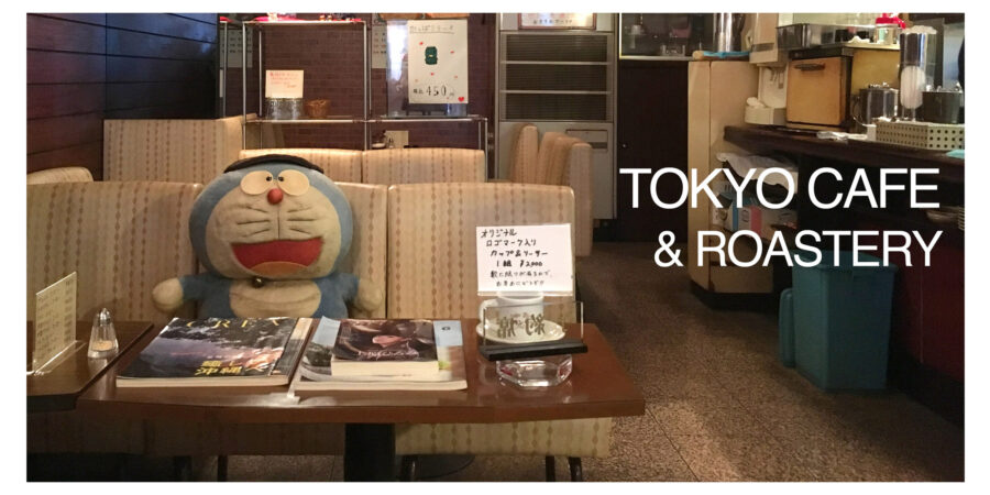 Tokyo-coffee-and-Roastery-banner